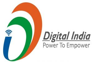 essay on digital india