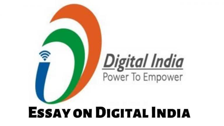 Essay on Digital India in English (डिजिटल इंडिया पर निबंध)