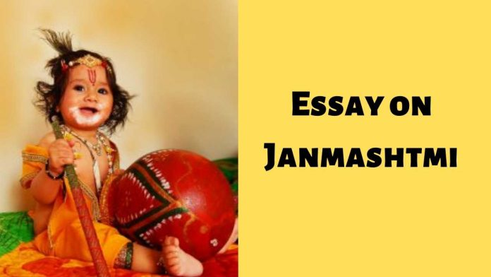 Essay on Janmashtmi