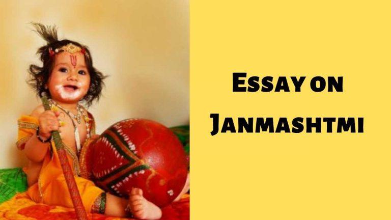Essay on Janmashtami in English (जन्माष्टमी पर निबंध)