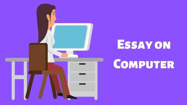 Essay on Computers in English (कंप्यूटर पर निबंध)