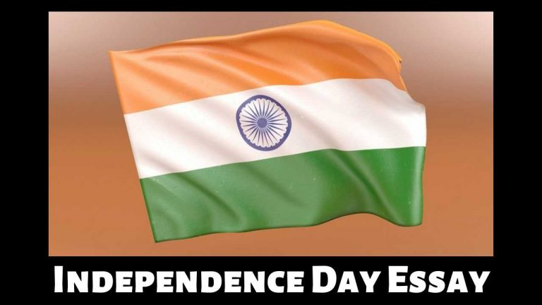 Independence Day Essay | Essay on Independence Day of India